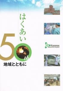 医療系出版書籍の実績