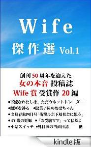 20130613-wife-kindle.jpg