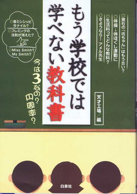 20151119-s-mougakko.jpg