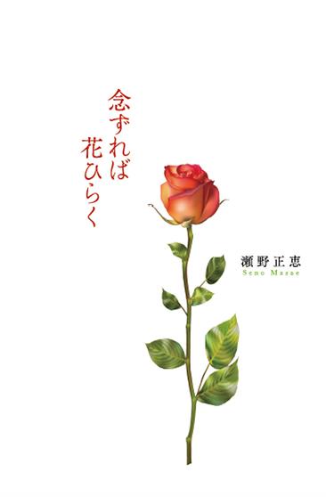 20170629-nenhana-hyoshi.jpg